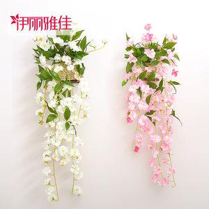 伊丽雅佳 假花仿真花装饰花壁挂樱花仿真花藤客厅墙壁挂花植物