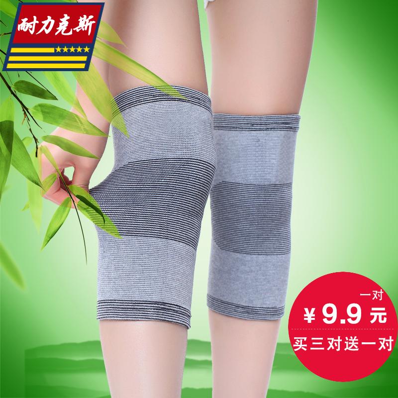 保暖護膝男跑步 籃球超薄護腿護漆膝蓋女保護薄款透氣護具