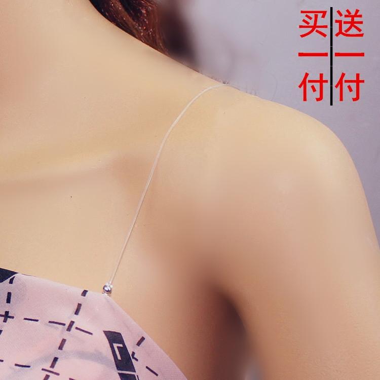 夏季隐形肩带性感透明弹力文胸带无痕防滑挂脖宽钩一字领细内衣带