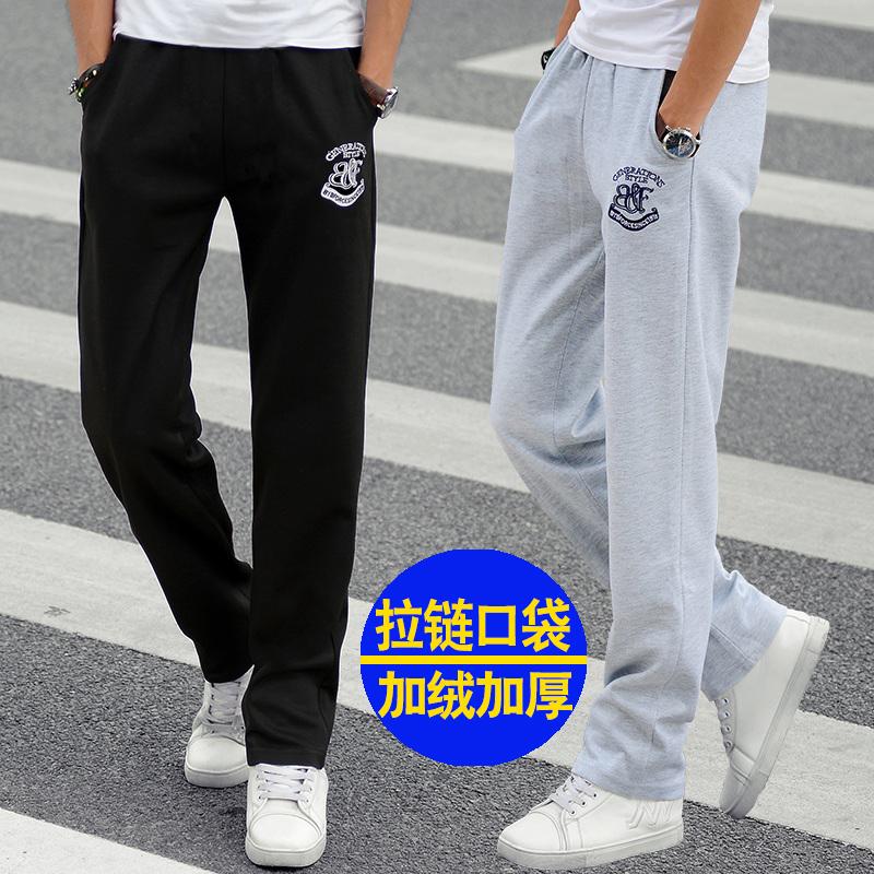 直筒寬鬆男士學生大碼衛褲