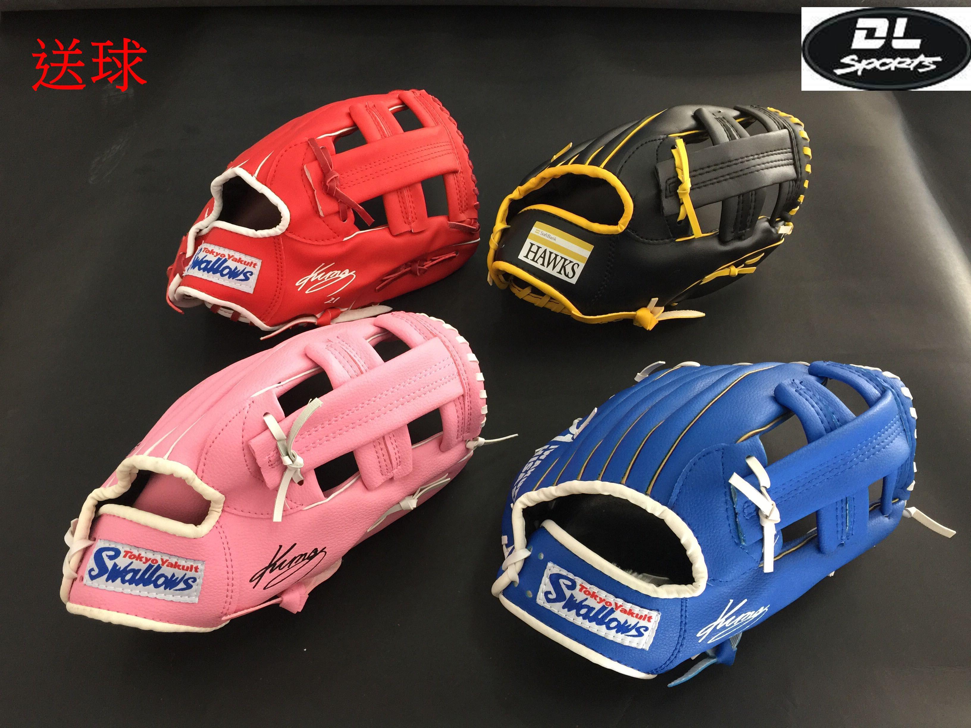【 бейсбол душа 】 япония мяч команда качество продукции мягкий кожзаменитель бейсбол перчатки для взрослых ребенок ребенок высокий уровень из продуктов товары
