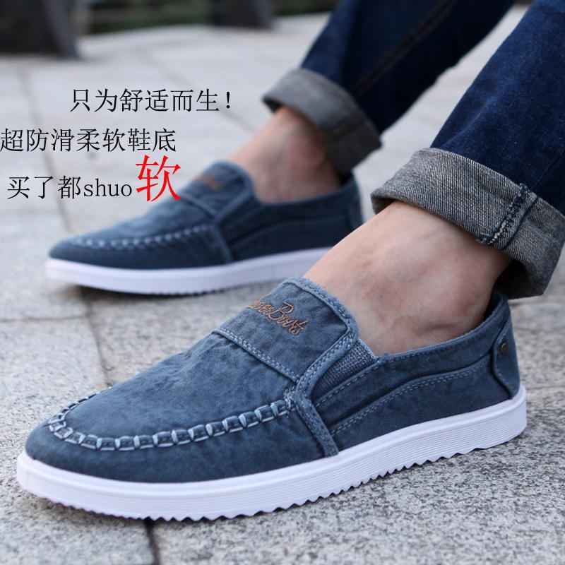 Осень новый дышащий мужской холст кроссовки низкой верхней кроссовки обувь ленивый педаль обувь Корейский волны мужская обувь