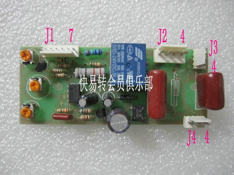 塑封机/过塑机/电路板 主板 插座位数7444 申广 凯鸣 亚太