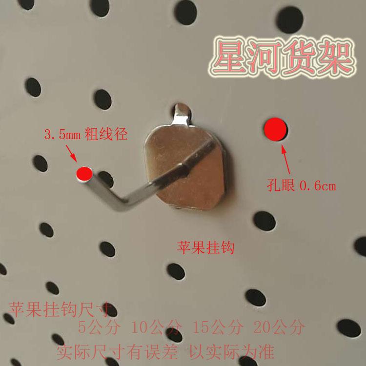 Отверстие доска полка подключить яблоко тип подключить отверстие глаз крюк мобильный телефон монтаж подключить вешать бутик небольшой аксессуары подключить