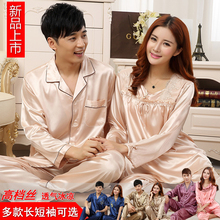 Ms thin model of the spring and autumn period and the summer cotton male couples short-sleeved long sleeve pure silk pajamas two suit household to take
