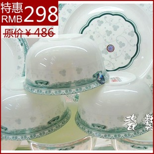 Authentic Jingdezhen tableware suit bowl 56 Premium grade bone china ceramic kitchen utensils Daily Specials