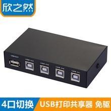 Оборудование для прокладки сетей > Компьютерные дополнения.