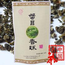 5代包邮三花牌蟹目香珠 茉莉花茶叶特级浓香型茉莉龙珠茶成都茶厂