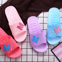 拖鞋夏季居家用男女士浴室塑料室内防滑软底情侣家居洗澡凉拖韩版