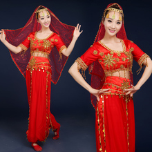 Xinjiang Uygur Clothing Indian Dance Ethnic Minority Dance Costume New Belly Dance Suit for Female Stage