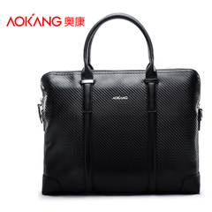 Aucom business man bag new men's shoulder bags diagonal men shoulder bag casual tote bags leather briefcases