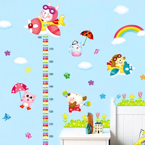 儿童房间男女孩卧室幼儿园贴画卡通动物身高贴纸三代可移除墙贴