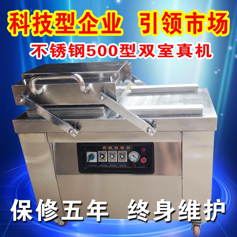 Двухместный номер Делюкс DZD-500 полностью автоматическая Настольный пищевой вакуум пакет Установка Двойная вакуумная машина Вакуумная машина