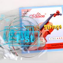 Alice Alice Violin String 4 4 violin strings imported steel core 4 sets of string violin accessories A703