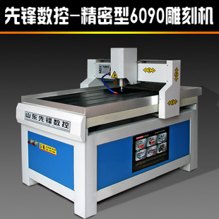 Engraving machine computer engraving machine engraving machine gem engraving machine engraving machine precision 6090
