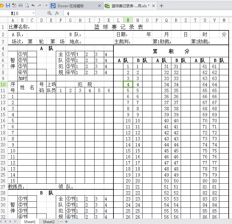 Basketball Game Record Sheet Excel Spreadsheet Empty Electronic Form Fill Pattern