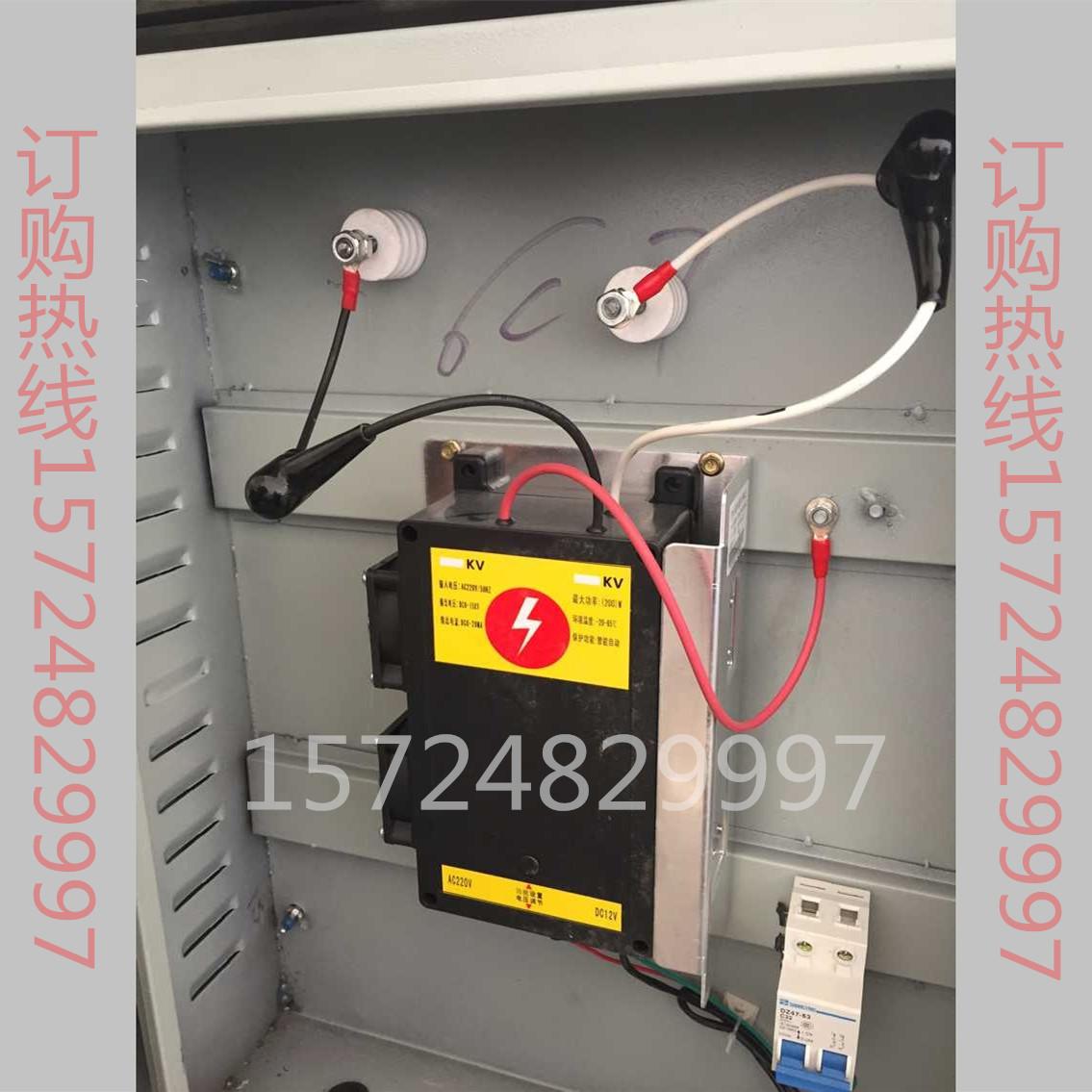 精装200W等离子油烟净化器电源/烧烤炉专用电源/废气净化高压电源