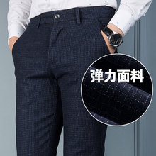 The new 2015 fall straight men's trousers slacks grid fashionable joker han edition cultivate one's morality pants pants men's business