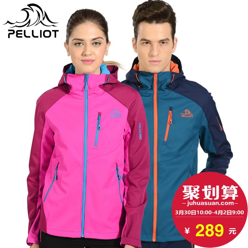法國PELLIOT戶外軟殼衣 男女保暖透氣 拚色外套抓絨軟殼衝鋒衣