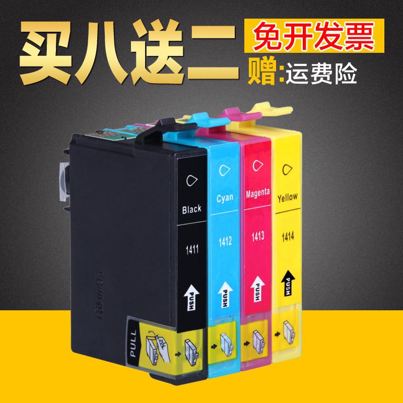 绘威兼容T1411墨盒爱普生141 me33 620F me350填充me35 me330墨盒