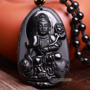 Medallion Scrubs Obsidian Shi Puxian bodhisattva pendant Zodiac snake of the genus of the patron saint of male and female lovers pendant