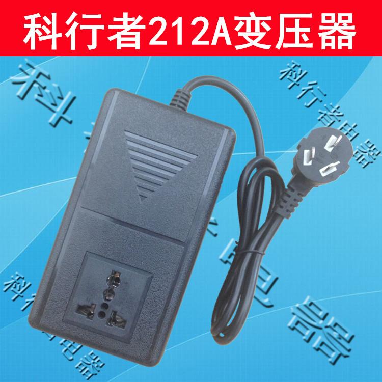 变压器220v转110v日本大金空气净化器美国小功率200w进口电器插座