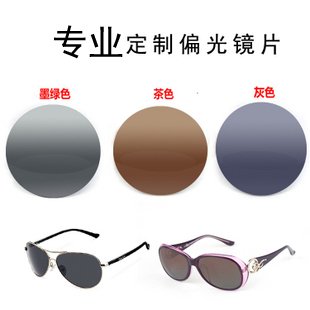 Polarized sunglasses, special lenses for drivers, myopia lenses, resin glasses, class A