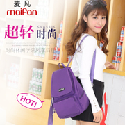Female nylon backpack schoolbag canvas bag Korean ladies Oxford leisure travel satchel