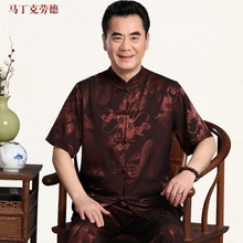 Short-sleeved Men's Suit for Middle-aged and Old-aged Tang Suit