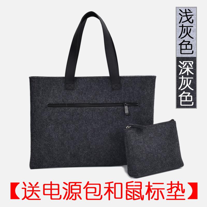 戴爾聯想華碩蘋果筆記本電腦包保護套12 13 14 15.6寸手提包 男女