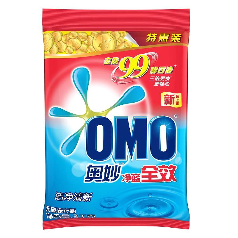 ~天貓超市~奧妙洗衣粉 淨藍全效潔淨清新深層潔淨無殘留 3KG 袋