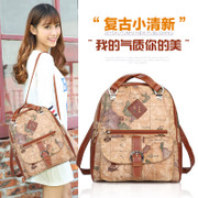Maifan backpack girl Korean version of the trends Institute map wind bag female bag retro fashion shoulder bag satchel