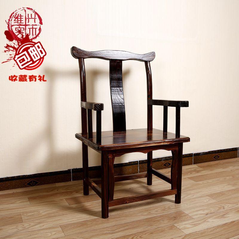 全实木复古官帽将军太师椅高档餐厅会所专用椅子舒适高雅围椅特价