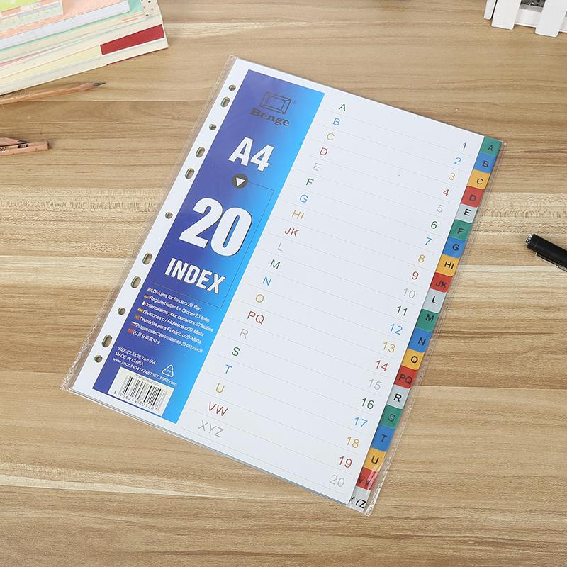 Классификация бумага 20 цвет поиск ведущий бумага пластик перегородка страниц 11 отверстие PP цвет 20 страница A4 филиал простыни