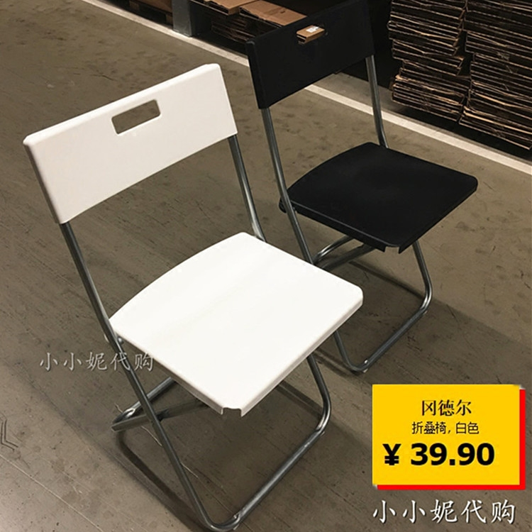 IKEA宜家���却�� ��德��折�B椅黑白色�k公椅��X椅餐椅���h椅子
