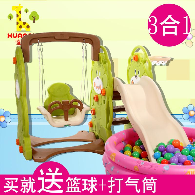 儿童滑梯室内多功能婴儿宝宝玩具家用塑料小滑滑梯秋千海洋球组合