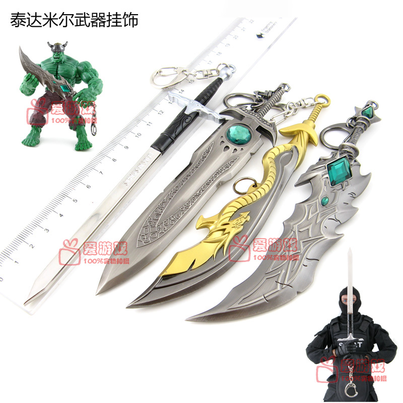 Hero League King lol, king of barbarians, Tamil, brave heart, Guanyu weapon, metal model Pendant