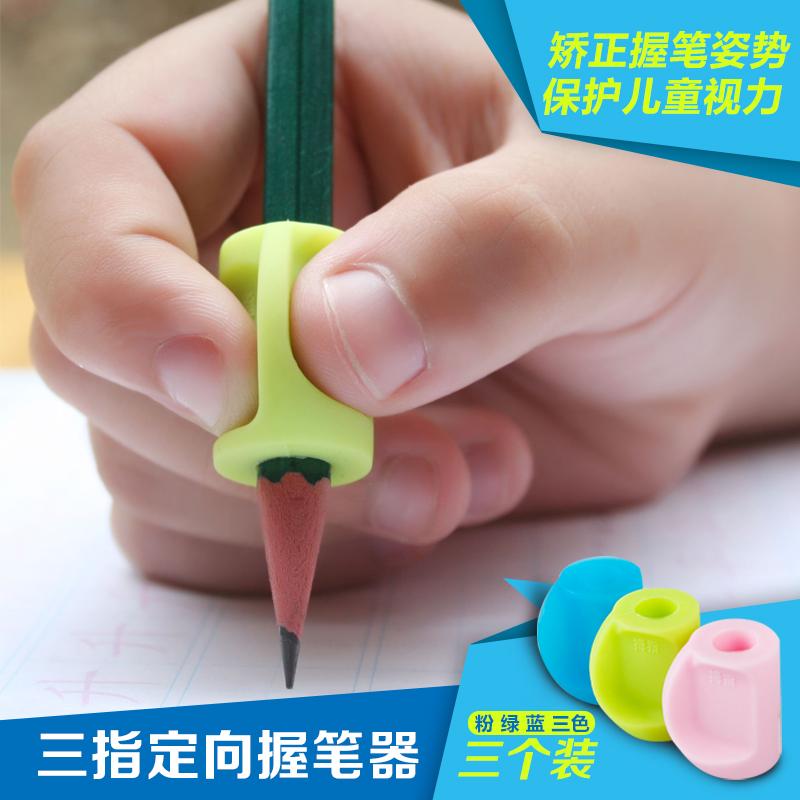Младенец ребенок рукоятка точилка рукоятка карандаш исправлять положительный устройство карандаш использование рукоятка карандаш правильный поза устройство правильный положительный ученик запись рукоятка карандаш поза