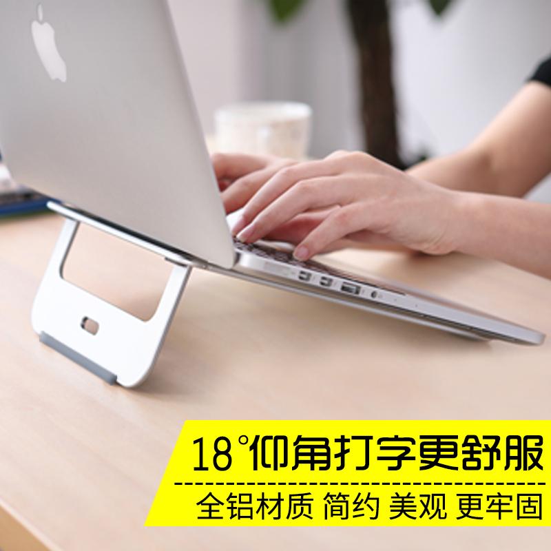 酷奇鋁合金蘋果Macbook PRO筆記本電腦支撐增高架MAC桌麵散熱支架