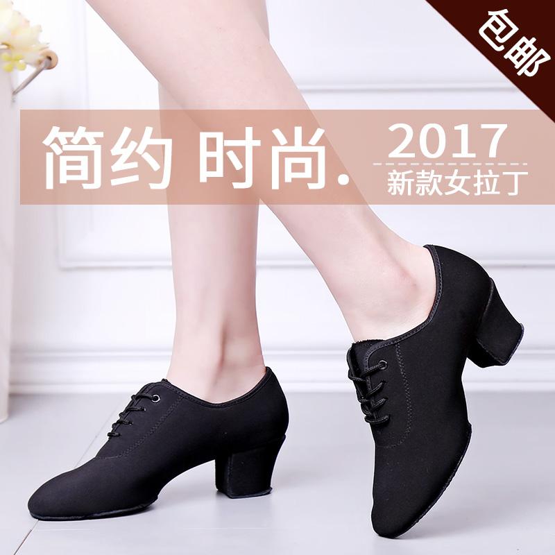 Новая девушка для взрослых латинский обувь в среде ткань учитель обувной современный обувь вода солдаты танец обувной мягкое дно платить дружба танец
