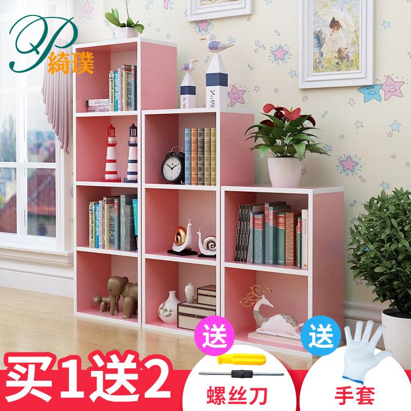 现代简约书柜书架储物柜儿童书柜组合柜落地柜多功能柜子书房券后55.00元