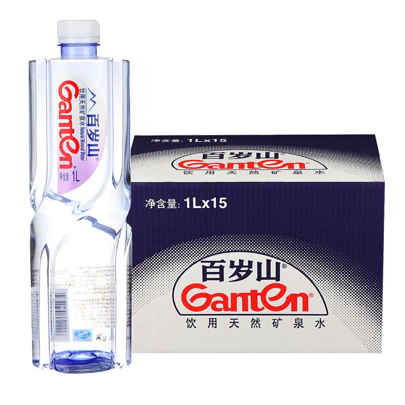 ^~天貓超市^~百歲山礦泉水百歲山1L^~15瓶 箱純淨水飲用水天然健康