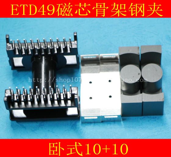 Ферритовые магнитные высокой частоты трансформатор core EC49.ETD49 core поддержка