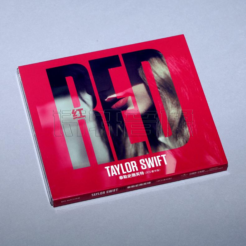正版包�]霉霉Taylor Swift 泰勒斯威夫特�]� red �t色2CD豪�A版