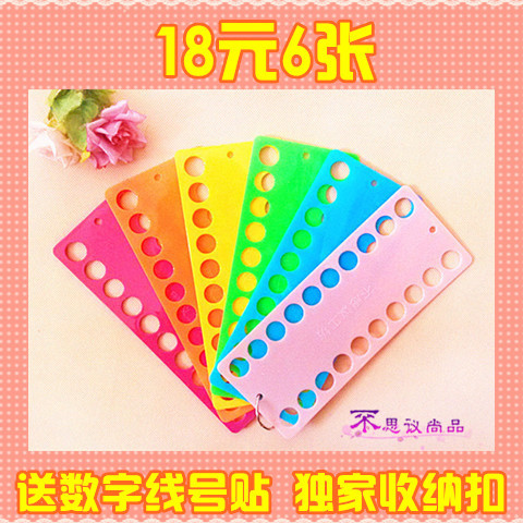 $6 10 18 embroidered line 15mm panel field large hole thick cross embroidered tool plastic cable board wrapping wire-wound