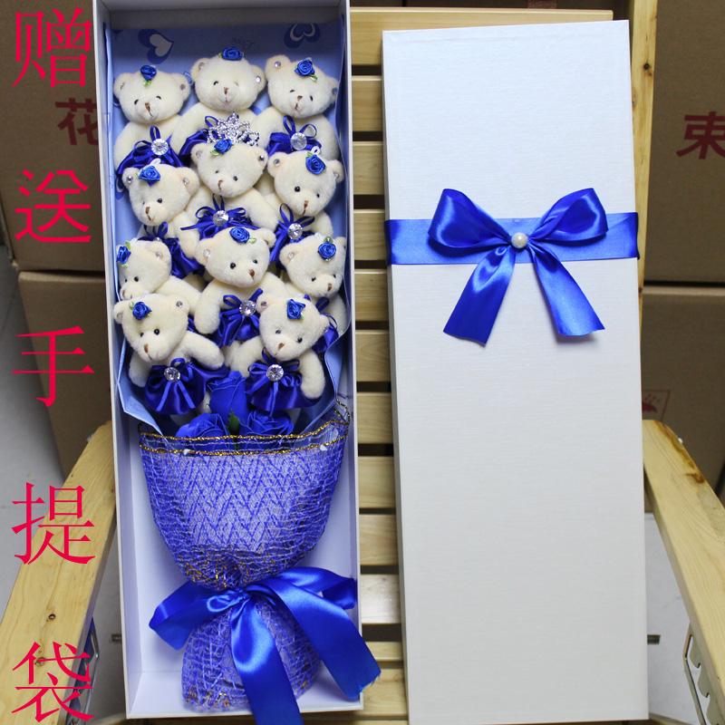 Teddy Bear Cartoon Bouquet Doll Flower Luxury Gift Boxes To Send Girlfriend Wife Birthday Ideas Loading Zoom