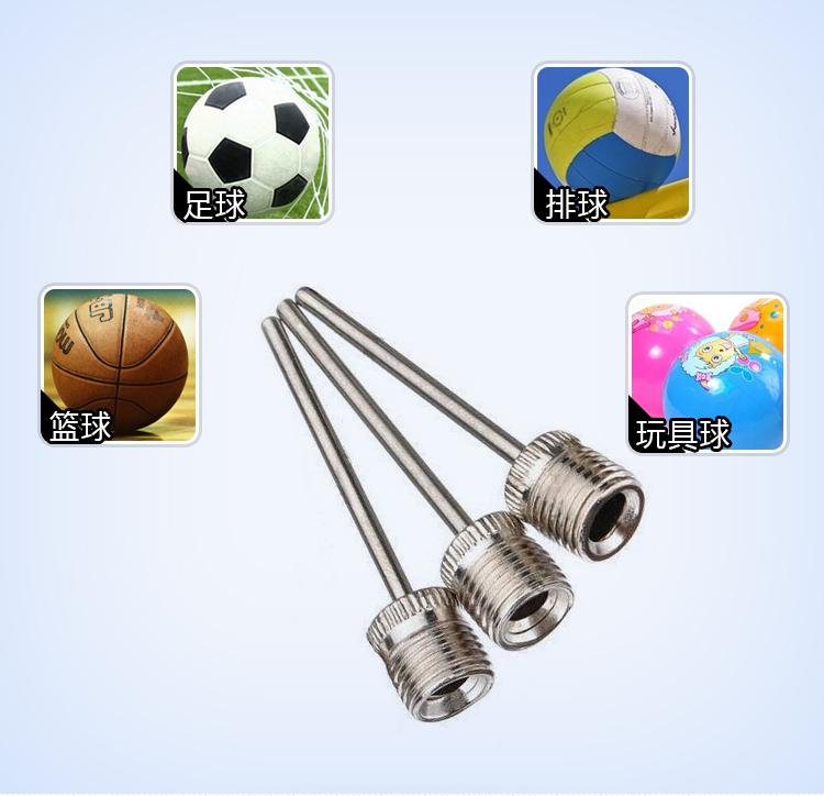 Газовой иглы велосипед баскетбол надувной баллон игла для меча футбол газированный игла резиновый мяч игрушка надувной баллон плавать круг газированный игла