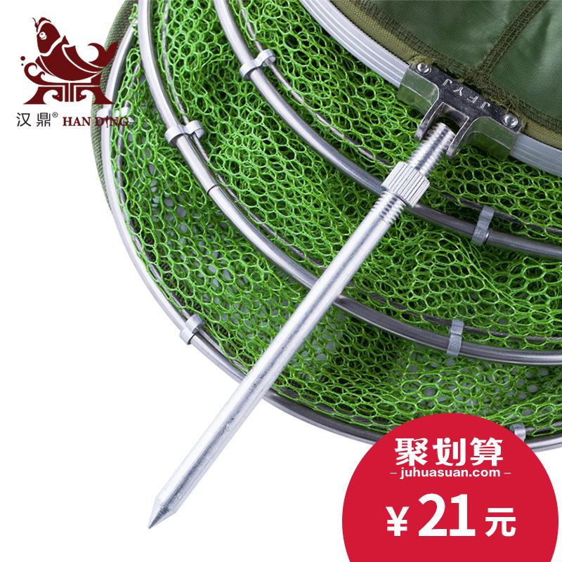 漢鼎魚護漁戶包郵魚網兜漁網漁具垂釣裝備不鏽鋼裝魚塗膠速幹魚戶