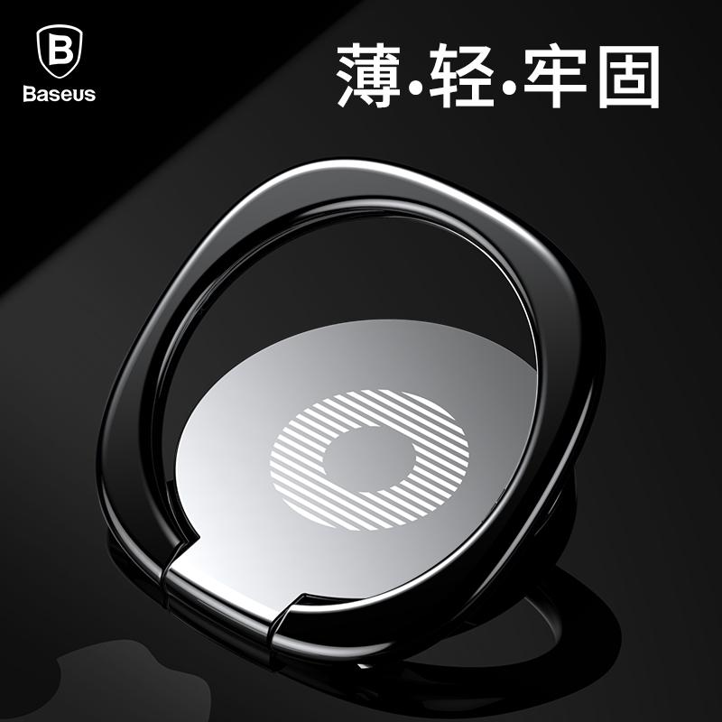 倍思 手机指环支架扣7苹果iphone7plus卡扣式粘贴环扣6手指扣环6s