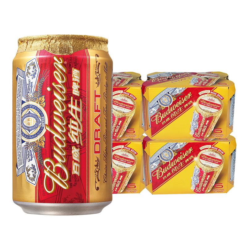 ~天貓超市~Budweiser 百威啤酒 小麥純生拉罐330ml^~24聽 整箱